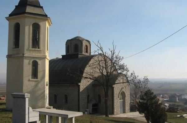 Сербия, Косово, церковь, Бабин мост