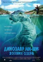 http//images.vfl.ru/ii/1533972580/c30396ff/22847647_s.jpg