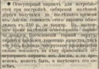 http://images.vfl.ru/ii/1534004386/419f03c5/22852562_s.png
