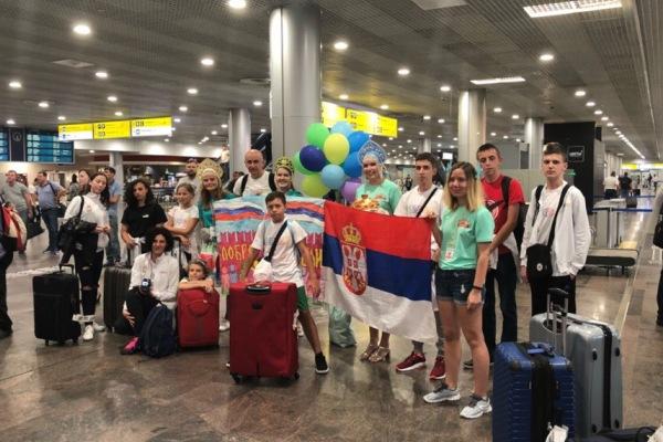 Сербия, Игры победителей, Подари жизнь, дети
