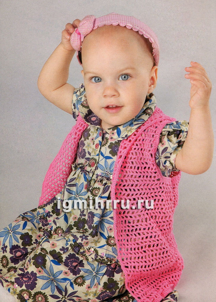 Розовый хлопковый жилет для малышки 1-2 лет. Вязание крючком