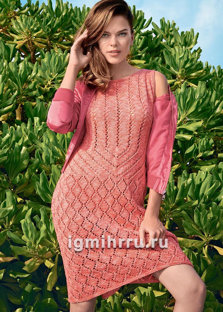 Коралловое летнее платье с ажурными ромбами. Вязание спицами