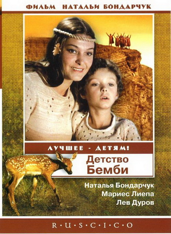 http//images.vfl.ru/ii/1534079652/f26b15b2/22862793.jpg