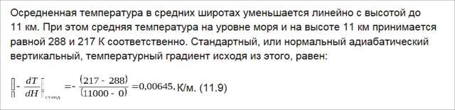 http://images.vfl.ru/ii/1534090070/947f7457/22864521_m.jpg