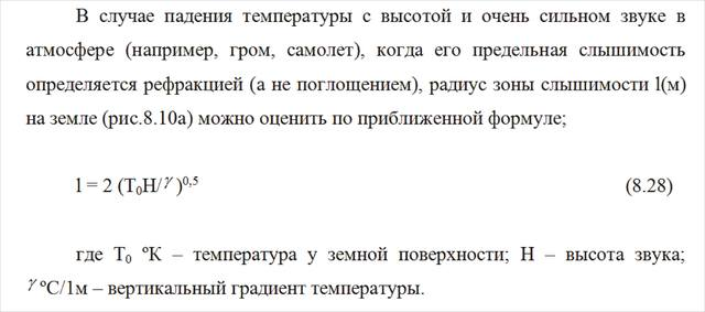 http://images.vfl.ru/ii/1534090195/4aee12f9/22864539_m.jpg