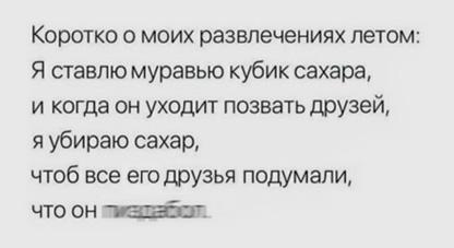 http://images.vfl.ru/ii/1534096107/64cf21dd/22865938.jpg
