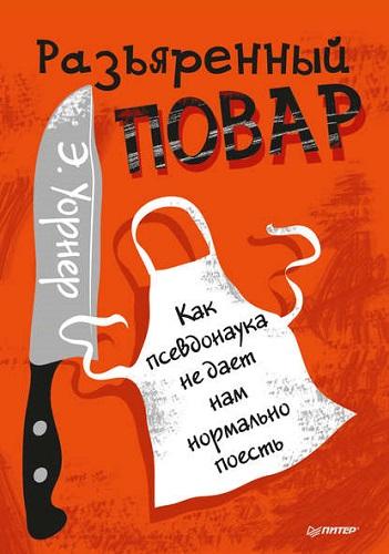 http://images.vfl.ru/ii/1534105326/adc5b464/22867514.jpg