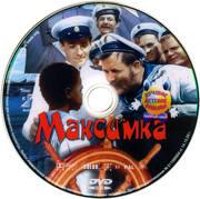 http//images.vfl.ru/ii/1534105383/c4caf4b6/22867527_s.jpg