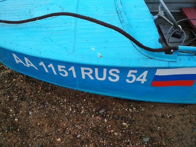 http://images.vfl.ru/ii/1534135461/fbb3be35/22869273_m.jpg