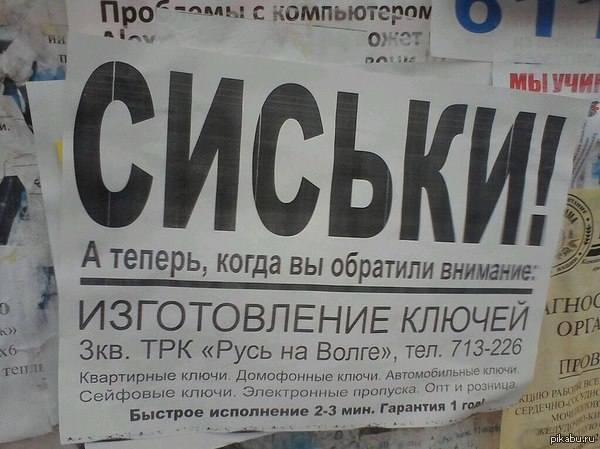 Птицеводы Бурятии и Прибайкалья - Страница 15 22877333_m