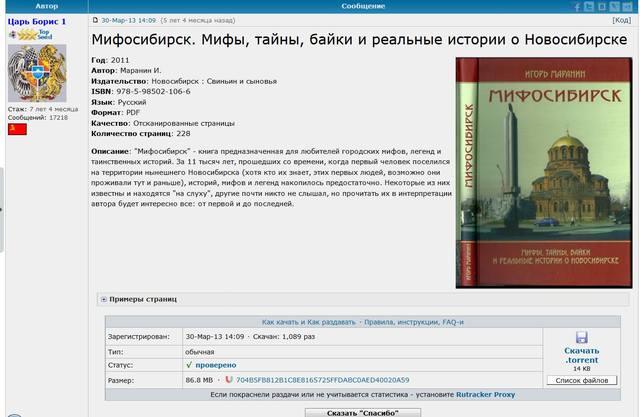 http://images.vfl.ru/ii/1534224797/3816702f/22882483_m.jpg