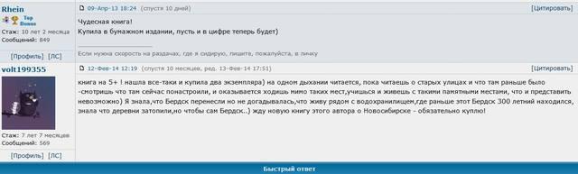 http://images.vfl.ru/ii/1534224797/504ec3a6/22882482_m.jpg