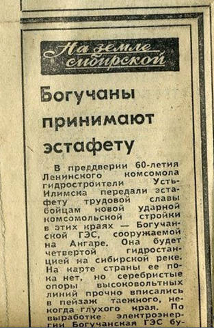 http://images.vfl.ru/ii/1534232357/2684f2df/22883820_m.jpg