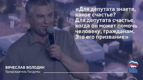 http://images.vfl.ru/ii/1534253524/84ea4bc7/22889246_m.jpg