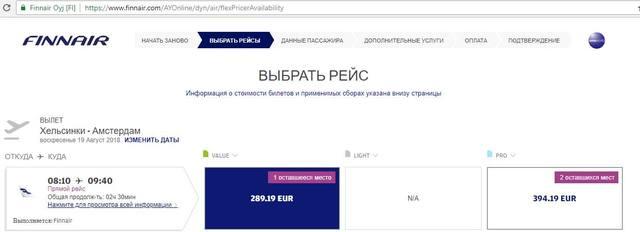 http://images.vfl.ru/ii/1534257669/039428e3/22890242_m.jpg