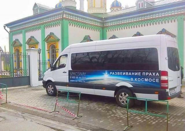 http://images.vfl.ru/ii/1534259480/4dab8804/22890455.jpg
