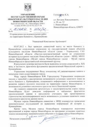 http://images.vfl.ru/ii/1534335511/06128d3c/22902102_m.jpg