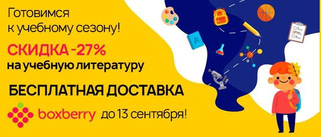 fa93ae69b03e Печать страницы - Покупки на my-shop.ru, ozon.ru, labirint.ru, read.ru.  Отзывы, ссылки, промокоды.