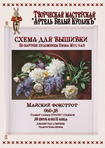 http://images.vfl.ru/ii/1534350675/e0a5db25/22904945_m.jpg