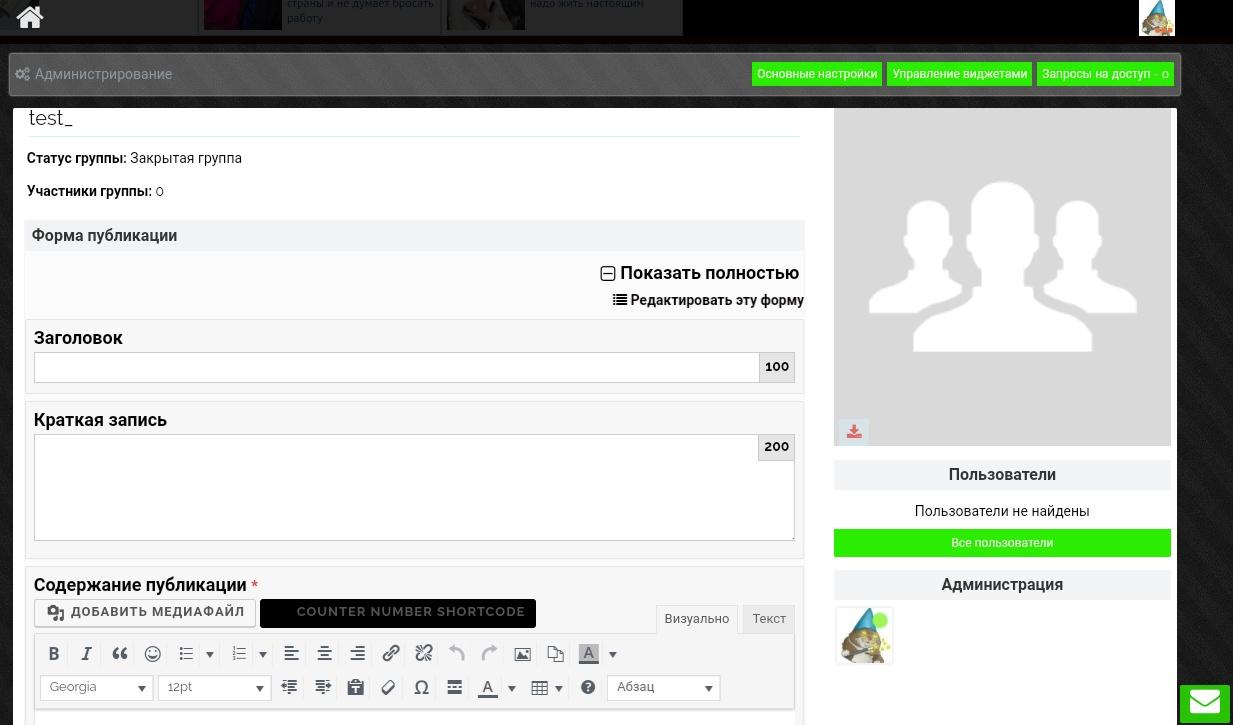 http://images.vfl.ru/ii/1534398452/646479be/22910384.jpg
