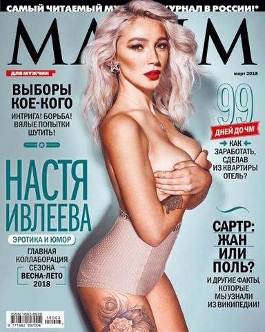 http://images.vfl.ru/ii/1534408179/89756e00/22912323_m.jpg