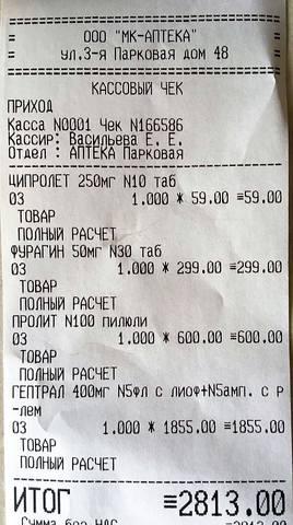 МАРКИЗУ ГРОЗИЛО УСЫПЛЕНИЕ!!! 22916884_m