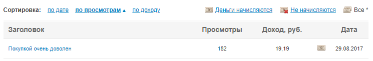 http://images.vfl.ru/ii/1534431067/c3c55444/22917512.png