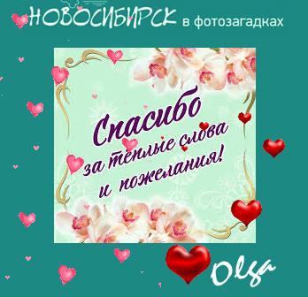 http://images.vfl.ru/ii/1534474167/56ea9aaf/22922801_m.jpg