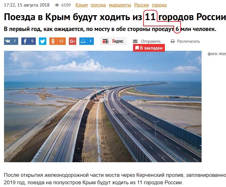 http://images.vfl.ru/ii/1534511205/c6d93f91/22928641.jpg