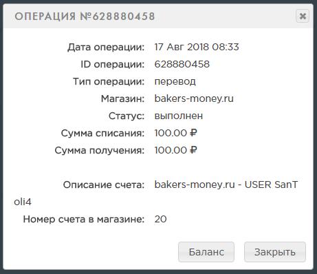 http://images.vfl.ru/ii/1534578287/ec396e13/22937057.png