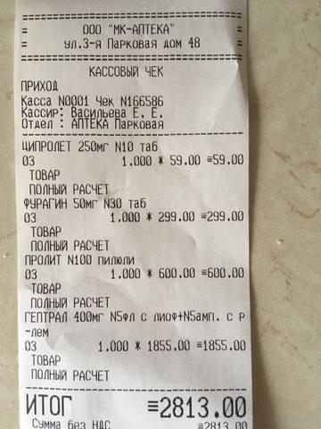 Финотчет август 2018 22937081_m