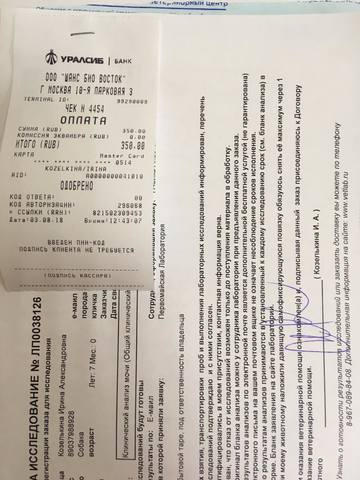 Финотчет август 2018 22937098_m