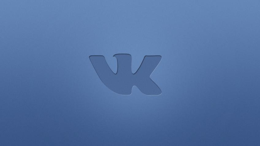 Возможности музыкальной платформы «ВКонтакте» расширились