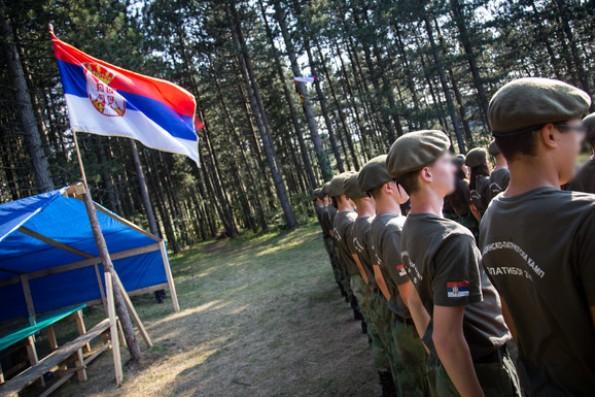 Сербия, военный лагерь