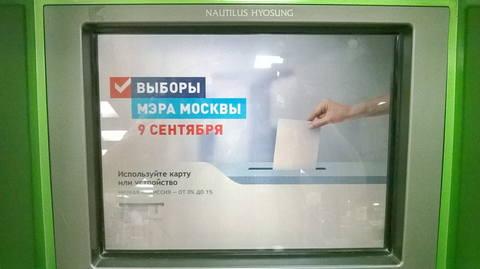 http://images.vfl.ru/ii/1534664731/e5b4e6a9/22948605_m.jpg