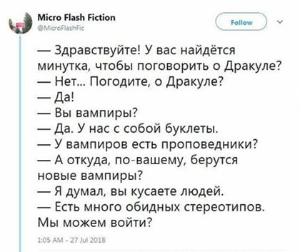 http://images.vfl.ru/ii/1534665040/95636da7/22948647.jpg