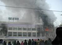 http://images.vfl.ru/ii/1534666110/1a474149/22948848_s.jpg