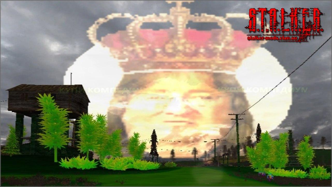 В Царстве Габена