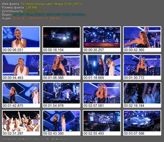 http://images.vfl.ru/ii/1534775114/41c99122/22967552_m.jpg