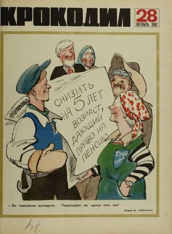 http://images.vfl.ru/ii/1534836521/04721ec6/22975568_m.jpg