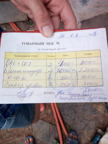 http://images.vfl.ru/ii/1534837872/d31c8756/22975773_m.jpg