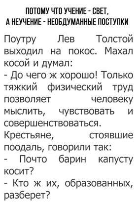 http://images.vfl.ru/ii/1534851086/62266df3/22979045_m.jpg