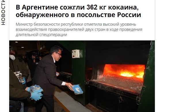 http://images.vfl.ru/ii/1534932607/f4d238c1/22994640.jpg