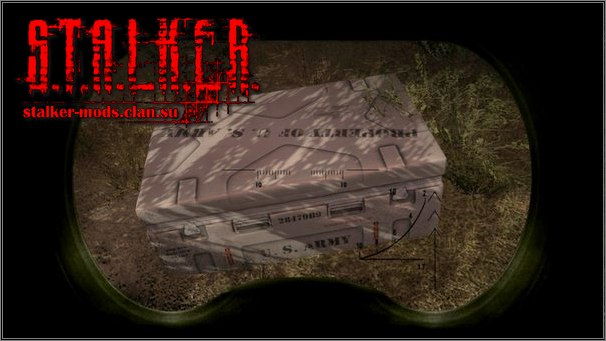 3D модель армейского ящика
