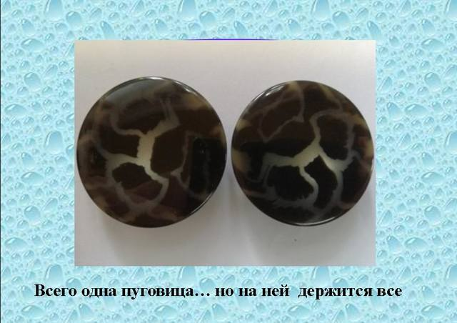 http://images.vfl.ru/ii/1534947524/987bd6dd/22999176_m.jpg