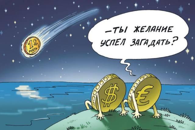 http://images.vfl.ru/ii/1535010628/e61b7318/23008884_m.jpg