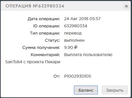 http://images.vfl.ru/ii/1535079863/b94bcf85/23022150.png