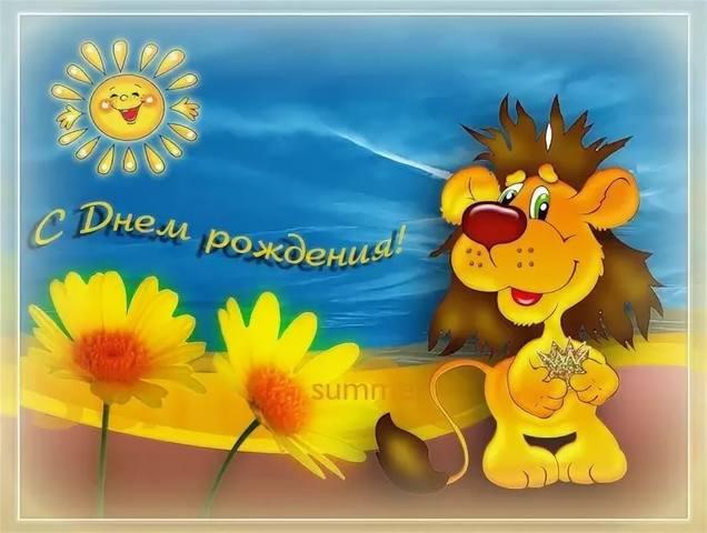 http://images.vfl.ru/ii/1535091395/b260fe08/23023827_m.jpg