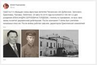 http://images.vfl.ru/ii/1535101737/b2574221/23026186_s.jpg