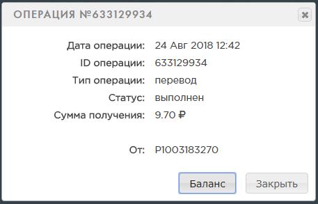 http://images.vfl.ru/ii/1535105577/14f9f013/23027733.png